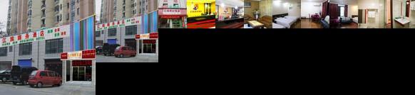 Jiang Bing Business Hotel