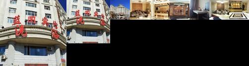 Lantu Hotel