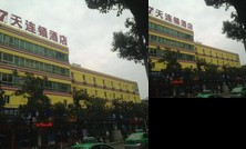 7 Days Inn Anqing Longshanlu Walking Street Branch