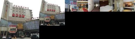Dongchi Holiday Hotel
