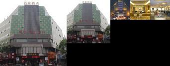 Mingjia Hotel Anqing