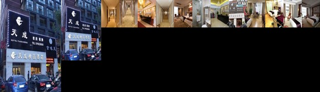 Tiancheng Boutique Hotel