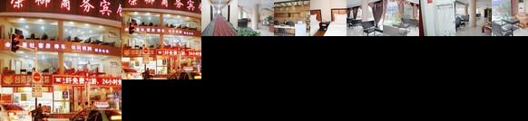 Rongyu Business Hotel