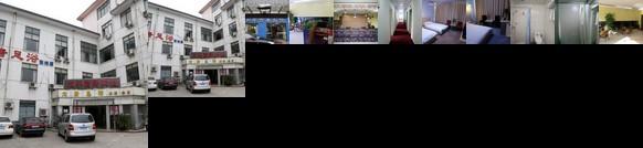 Wuxi Peace Business Hotel Xingyuan Shop