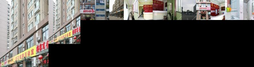 Haojia Business Hotel Wuxi