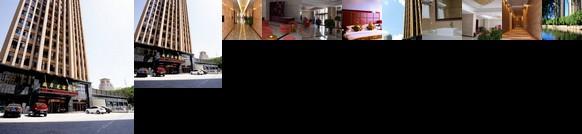 West Garden Hotel Yinchuan