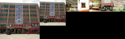 Wangyuan Express Hotel Yinchuan Lanhuahua Bailide