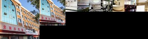 Fulong Business Hostel