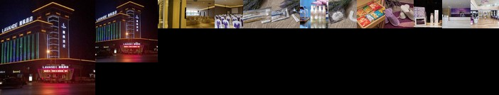 Lavande Hotels Yinchuan Railway Station Vanda Branch