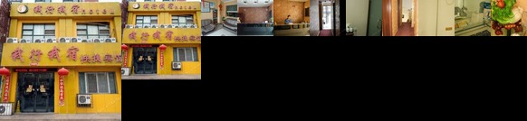Woxingwosu Express Hotel