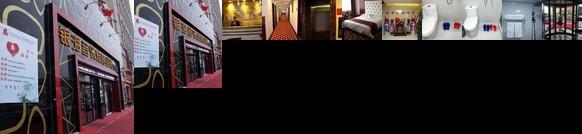Yuejunxuan Hotel