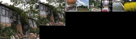 Yunshang Holiday Manor