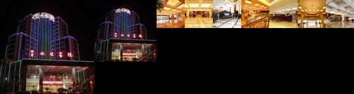 Xiangshui Guest Hotel