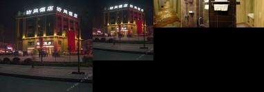 Fangjian Hotel