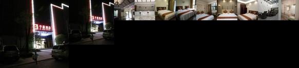 Zihao Hotel