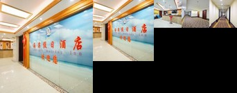 Haibin Holiday Hotel