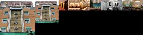 Guomao Hotel Jinhua