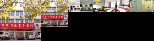 Wancheng Business Hotel