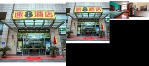 Super 8 Changzhou Universial Dinosaur Metropark Wanda