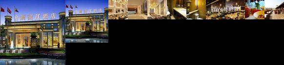 Xinbinjiang Hotel