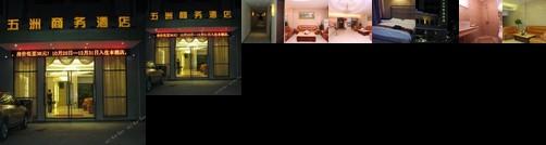 Wuzhou Business Hotel Deyang
