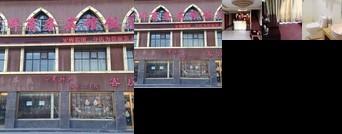 Honghui Business Hotel Yinchuan