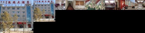Kairui Hotel Ordos