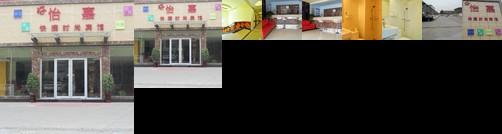 Hao Yi Jia Inn