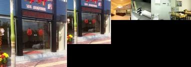 Weixuan Hotel