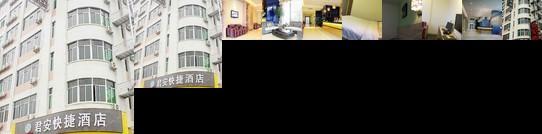 Junan Hotel Shantou