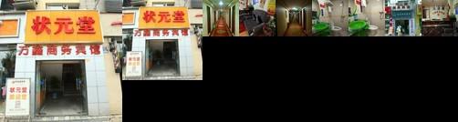 Wanxin Business Hotel Deyang