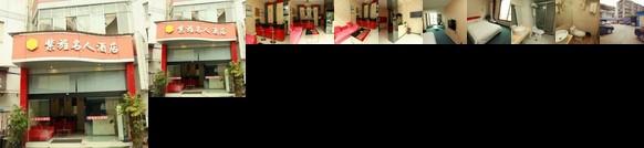 Zijing Mingren Hotel