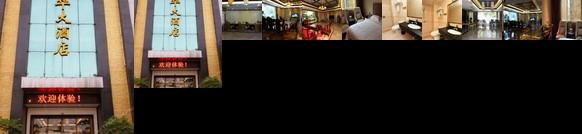 Jingdong Meihua Hotel