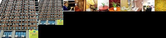 Junyi Holiday Hotel