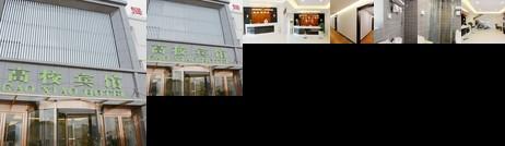 Gao Xiao Hotel