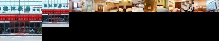 GreenTree Inn Jiangsu Changzhou Jintan district Zhixi Town South Zhenxing Road Express Hotel