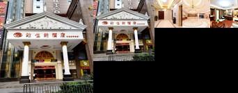 Vienna Hotel Loudi Chunyuan Pedestrian Street