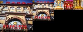 Weiya Aodi Themed Hotel