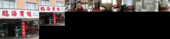 Penghai Hotel