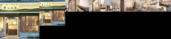 Wee Hotel