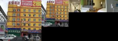 7 Days Inn Hami Baofeng Market
