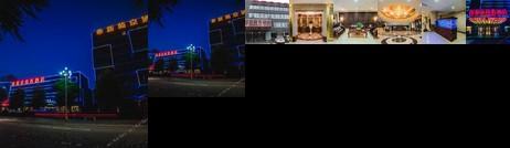 Xinpujing Business Hotel