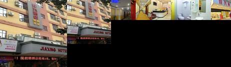 Jiaxing Hotel Guangzhou
