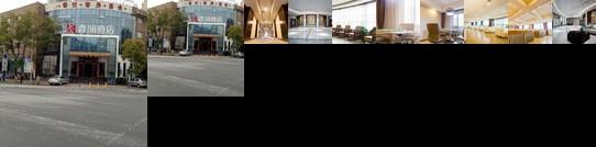 Xianglan Hotel
