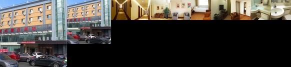 Yueda Holiday Hotel Qiqihar