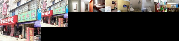 Yongning Hotel
