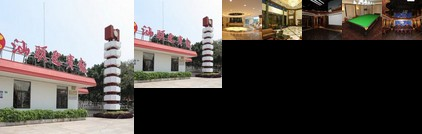 Yingbin Hotel Shantou