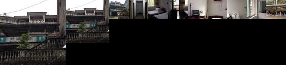 Waipo Hostel