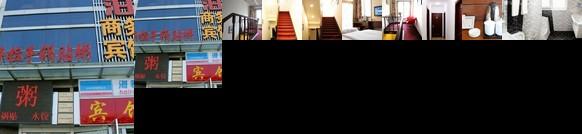 Qiancheng Xiaobo Business Hotel Qingdao Laoshan