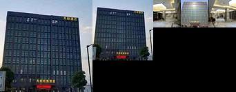 Tiandu Hotel Jiaxing
